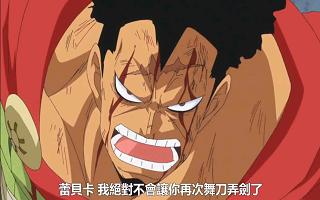 [繁]海賊王 航海王 one Piece 第716集 死之星屑 迪亞曼蒂疾風驟雨般的猛攻